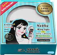 Селфи-кольцо Protech Selfie Ring Light White (XJ-01WH)