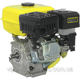 Двигун Бензиновий до мотоблоку Кентавр (Kentavr) ДВЗ-210БШЛ 7.5 л. с. під шліци Фільтр в Масляній Ванні