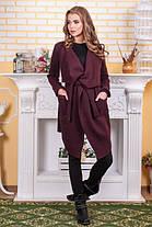 Модный женский кардиган трикотажный с поясом Универсальный размер 46-48, фото 3