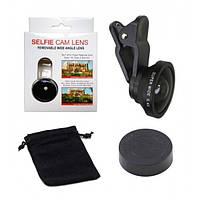 """Лінза-Смарт для телефону """"Selfie Cam Lens"""""""