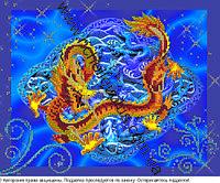 """Схема для частичной вышивки """"Золотой дракон"""""""
