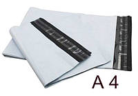 Курьерский пакет А4 (240*320)