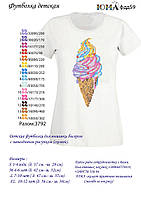 Детская футболка для вышивки бисером или нитками Мороженка