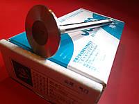 Клапан выпускной  Chery Amulet Чери Амулет  480ЕF-1007012