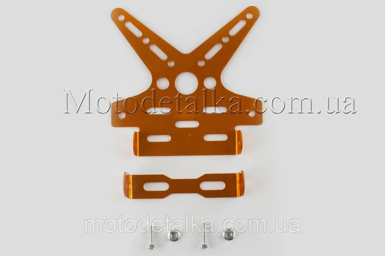 Рамка для крепления номера и поворотников с регулируемым углом наклона (желтая)