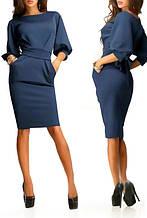 Хит продаж - элегантное платье с рукавами - фонариками, цвет темно синий, р.48