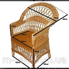 """Плетеная мебель из лозы """"Классик"""". Мебель для дачи, фото 2"""