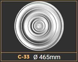 Розетка потолочная С33  (465мм.)