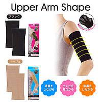 Белье нарукавники с массажным эффектом для плем UPPER ARM SHAPE