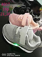 Детские мигающие кроссовки оптом Размеры 21-26