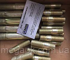 Шпилька стальная ГОСТ 9066-75, ОСТ 26-2040-96