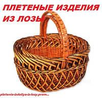 Интернет-магазин Плетеные изделия из лозы