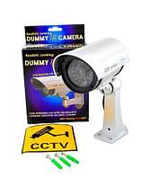 Муляж камери відеонагляду, обманка, фіктивна камера