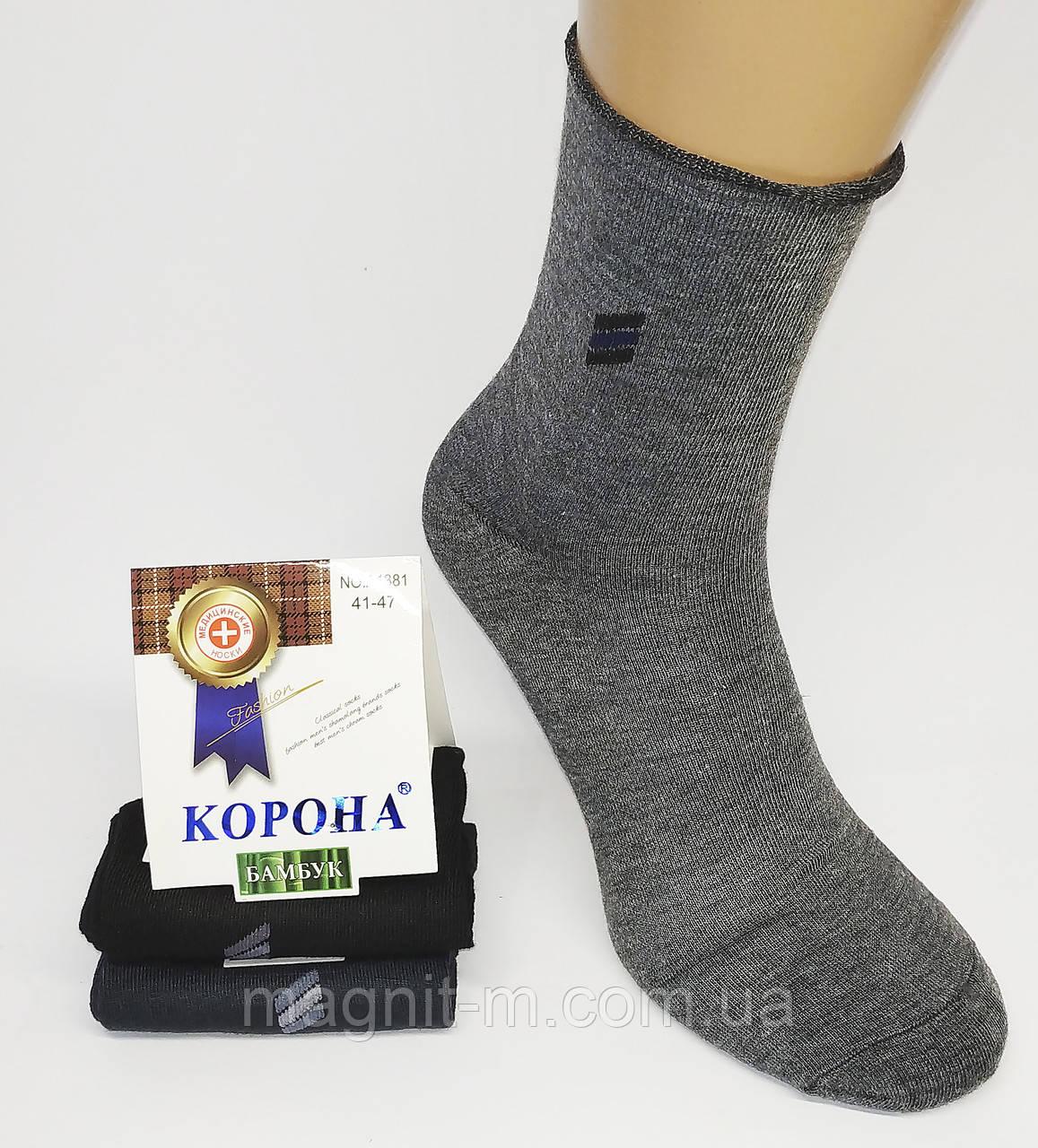 "Мужские носки ""КОРОНА бамбук"". Медицинская резинка. № A1381."