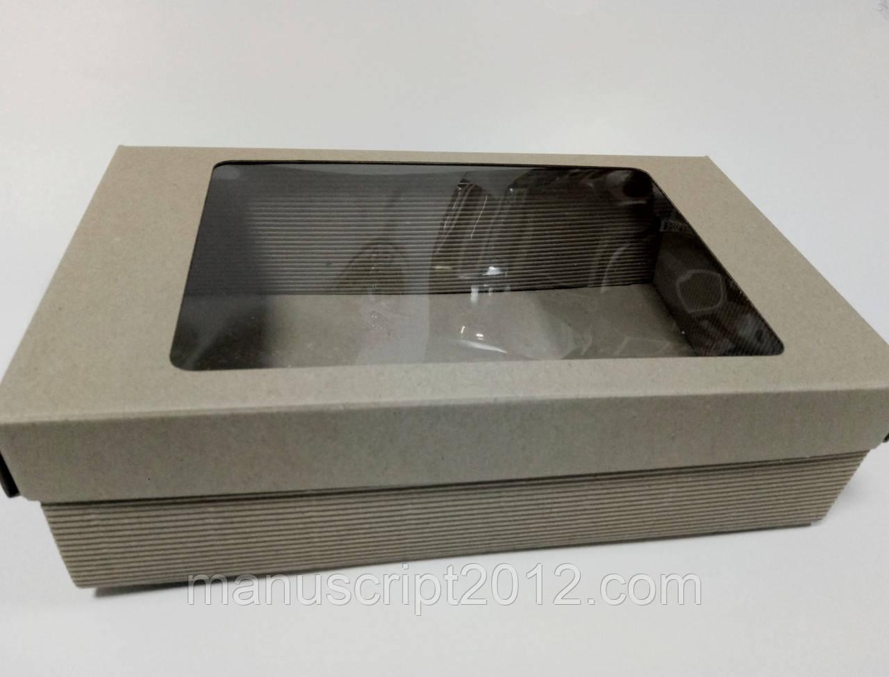 Подарочная коробка с  крышкой 350х210х100 мм.