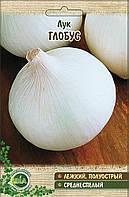 Лук Глобус (вес 10 г.) (в упаковке 10 шт)