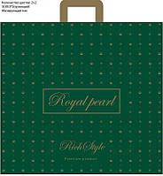 Пакет с петлевой ручкой510х470 Роял зеленый