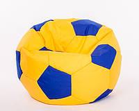 Кресло-мяч, ткань Оксфорд 75 см