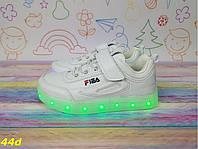 """Детские кроссовки реплика """"фила"""" светящиеся с подсветкой Led  р. 29, фото 1"""