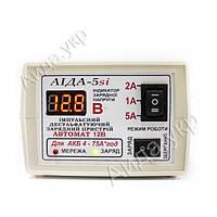 Зарядное устройство АИДА-5si 12В АКБ 4-75*час.