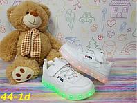 """Детские кроссовки реплика """"фила"""" светящиеся с подсветкой Led  р.  34, фото 1"""