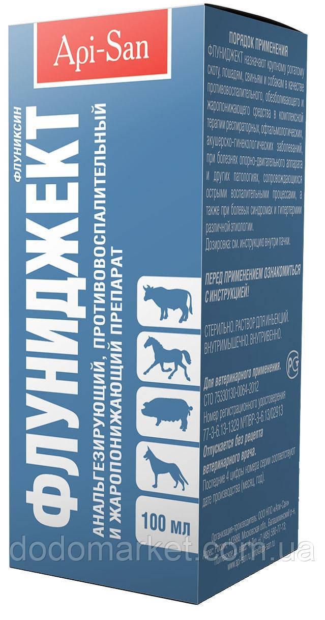 Флуниджект 100 мл противовоспалительный препарат для животных