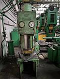 Пресс гидравлический ус. 63т мод. PYE-63, фото 4