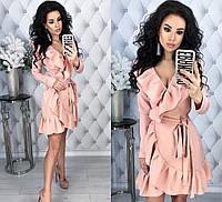 Женское платье с запахом с 42 по 48 рр костюмная ткань