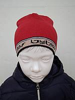 Шапка с надписью byblоs, мальчик, красный bu0699 Byblos , Италия