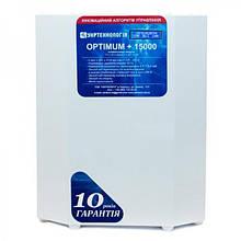 Стабилизатор напряжения OPTIMUM+ 15000(HV)(LV) Укртехнология
