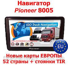 Автомобильный GPS навигатор Pioneer 8008 емкостный экран 7 дюймов 256 ОЗУ, 8GB с картами Европы Igo Primo