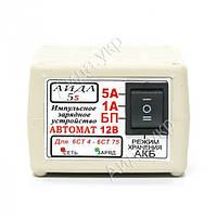 Зарядное устройство АИДА-5S 12В АКБ 4-75А*час.