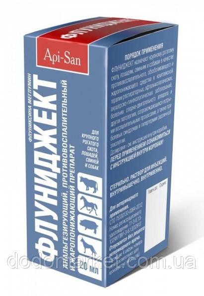 Флуниджект 20 мл противовоспалительный препарат для животных