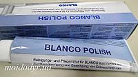 Чистящее средство Blanco Polich для моек с нержавеющей стали , фото 1