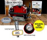 Домашняя мини-пивоварня Beer Machine М2000, фото 3