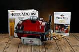 Домашняя мини-пивоварня Beer Machine М2000, фото 2