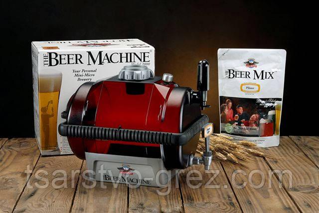 Домашняя мини-пивоварня Beer Machine М2000 - Интернет магазин необычных подарков и полезных вещиц - Tsarstvo grez в Киеве