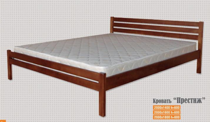 Кровать Престиж 1,4 м.(цвет в ассортименте)
