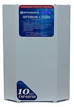 Стабилизатор напряжения OPTIMUM+ 20000(HV)(LV) Укртехнология
