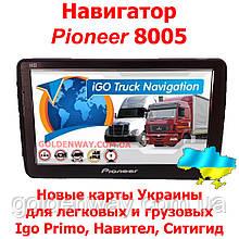 Автомобильный GPS навигатор Pioneer 8008 емкостный экран 7 дюймов 256 ОЗУ, 8GB (Навител, Ситигид, IGO Primo)