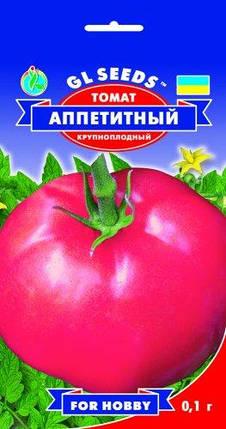 Томат Аппетитный, пакет 0,2г - Семена томатов, фото 2