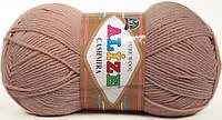 Пряжа Alize CASHMIRA бежевый №05 шерстяная для ручного вязания