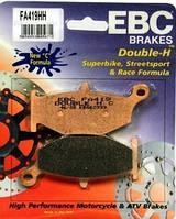 Тормозные колодки для мотоциклов Suzuki EBC FA419HH