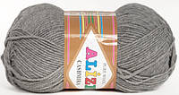 Пряжа Alize CASHMIRA серый меланж №21 шерстяная для ручного вязания