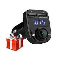 Автомобильный модулятор Трансмиттер Bluetooth FM MP3 MOD X8