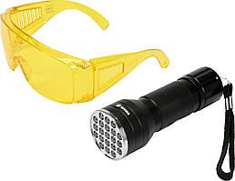 Фонарик Ультрафиолетовый 21 LED UV и Очки, Детектор валют - VOREL