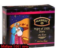 Mabroc 1001 ночь чай 100 пакетов Цейлонский пакетированный