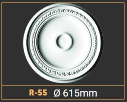 Розетка потолочная R55  (615мм.)