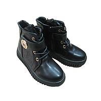 Демисезонные ботинки Леопард для девочки (р.27 1ff5e123276a9