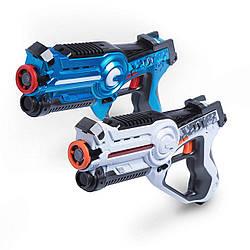 Детский Пистолет 2 шт. LaserTag CSTAR-03